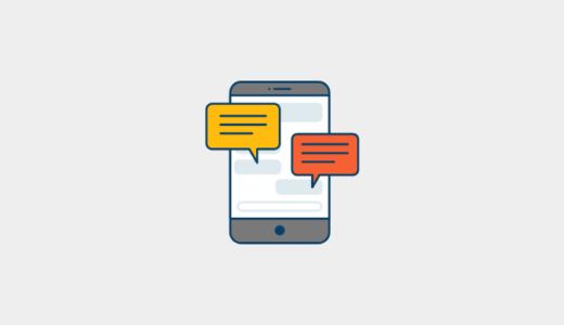 【もう悩まない】返信率の高いマッチングアプリのメッセージのコツ・テクニックまとめ
